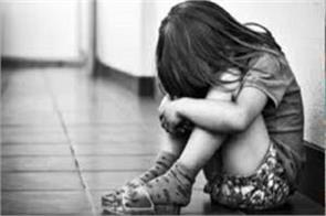 youth done misdeed with minor