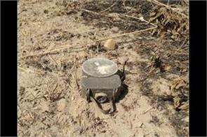 anti tank mine found in samba