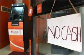 rbi orders issued on cashless atm