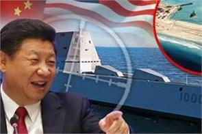 china warns us to deployment of additional troops in west asia