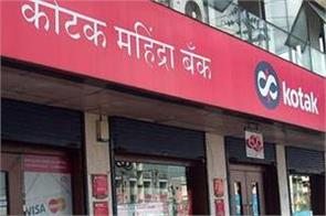 rbi imposes penalty of 2 crores on kotak mahindra bank