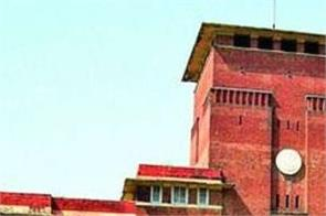 du admissions 2019 the last date for application in du increased