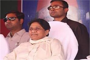 big action of mayawati bsp removed two state presidents