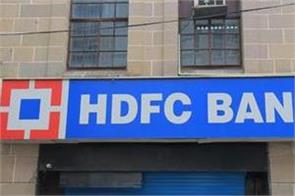 rbi fined rs 1 crore imposed on hdfc bank