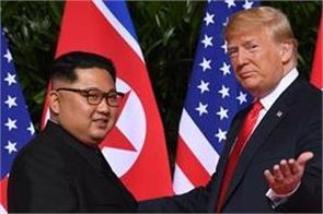trump invites kim for  historic handshake  in korean demilitarised zone