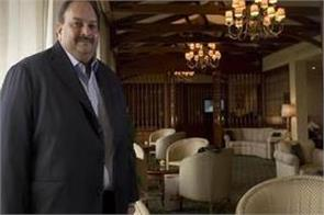 mehul choksi is absconding and absconding his petitions are canceled