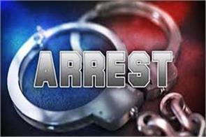 case of assault police accused arrested the father and son