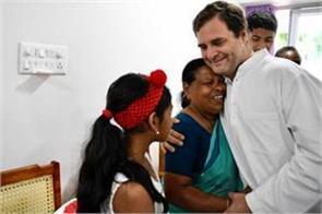kerala rahul gandhi met nurse rajamma