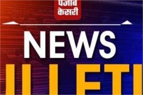 news bulletin narinder modi sunny deol