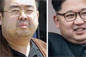 kim jong un s half brother kim jong nam was cia informant report