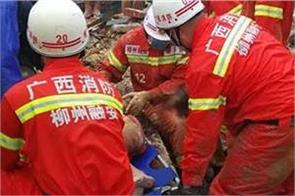 2 killed 4 missing in landslide in china