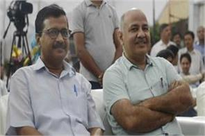 heat in delhi kejriwal government extended schools holidays