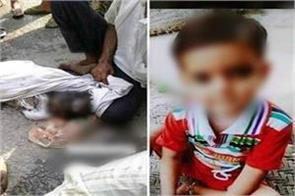 aligarh murder case ssp formed sit under the leadership of sp crime