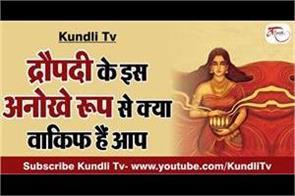 story of mahabharat