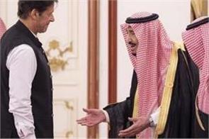 pm imran criticized for insulting encounter with saudi king  video