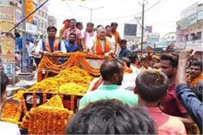 demand raised of giriraj to make bihar next cm
