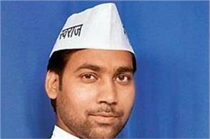aap mla gets 3 month sentence for obstructing election process