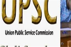 upsc exam 2019 examination admitted cards issue exam date