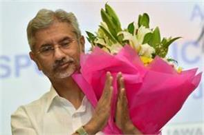 foreign minister jaishankar formally included in bjp