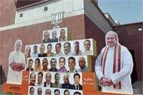 bjp headquarters receives bomb threat call