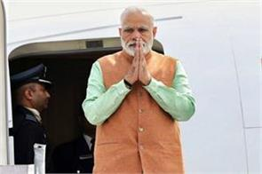 pm modi on sri lanka trip at sunday