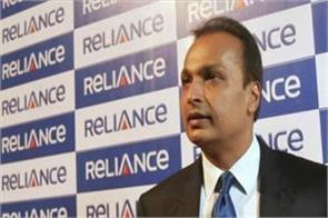 pwc s comments are baseless inappropriate reliance capital