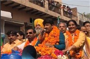 prepare for assembly polls to dislodge arvind kejriwal manoj tiwari