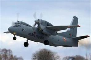 parts of aircraft of missing iaf an 32 found north of lipo in arunachal pradesh