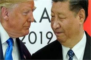 bilateral meeting between trump and shi jinping
