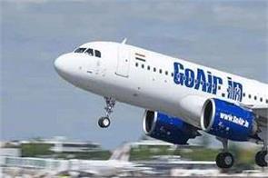 go air 50 aircraft