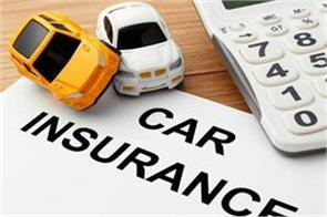 third party insurance of car and two sellers will be expensive from june 16