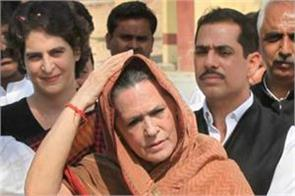 vadra close claimed that he was introduced to robert by sonia gandhi pa
