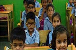 nursery admission 2019 directorate can resume application process
