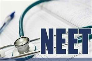 neet 2019 7 lakh candidates passed in the examination will not get admission