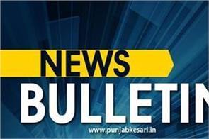 news bulletin mayavati akhilesh yadav salman khan