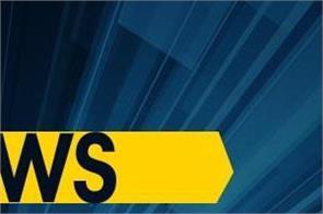 news bulletin india pakistan match pulwama attack