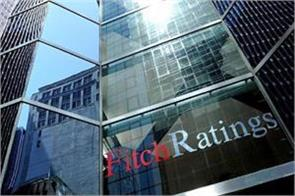 fitch lowers india s fy20 growth forecast for the 2nd time