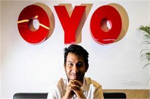 oyo is going to move into the us after india and china