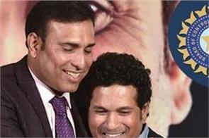 bcci to laxman ganguly leave the advisory committee or ipl