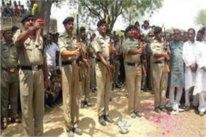 funeral of bsf with state honor of shaheed vijendra