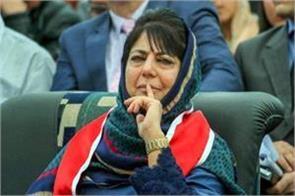 people will miss to sushma swaraj mehbooba mufti