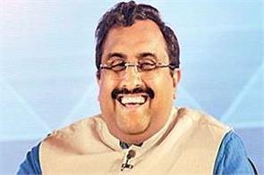 ram madhav attack on rahul gandhi