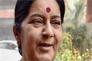 sushma swaraj moved out of her government bungalow