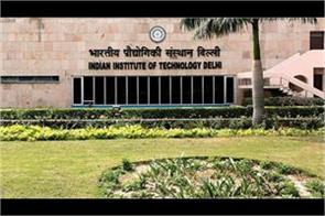 gate 2020 iit delhi will organize exam know when will start application