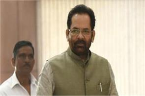 people says jai sri ram with hugs not aggressive naqvi