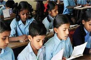 delhi nursery admission 2019 draws ews dg category on 11th