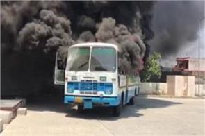 cctv video came out of setting fire in roadways bus at bilaspur bus stand