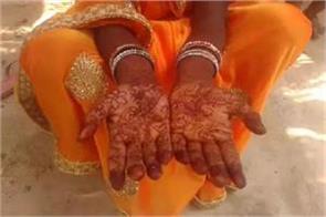 groom left his bride