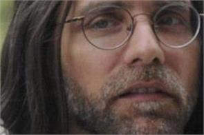 nxivm sex cult leader raniere found guilty in new york