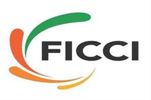 ficci appreciated the decision to give the benefits of pm kisan scheme